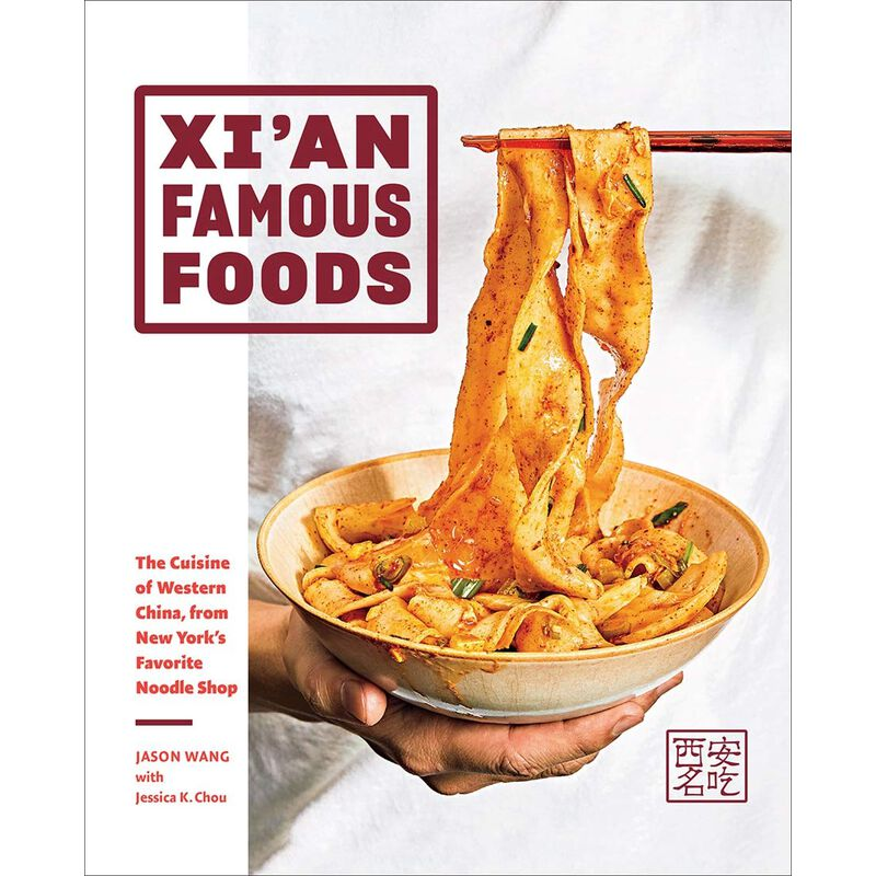 Xi'an Famous Foods: The Cuisine of Western China